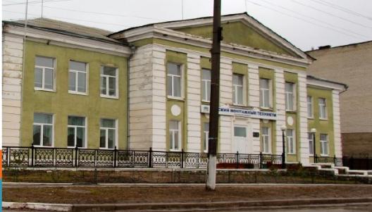 Льговский филиал Курского монтажного техникума фото
