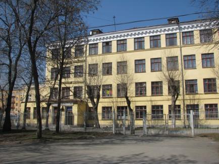 Центр образования № 224 фото