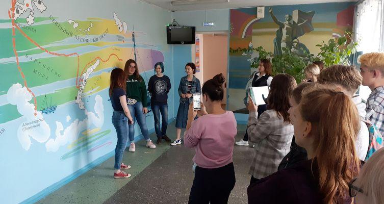 Орловское художественное училище им. Г. Г. Мясоедова фото 3
