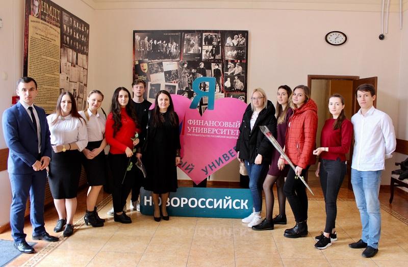 Новороссийский филиал Финансового университета при Правительстве Российской Федерации фото 2