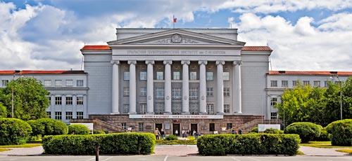 Уральский федеральный университет имени первого Президента России Б.Н. Ельцина фото 4