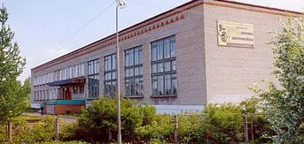 Кудымкарский педагогический колледж фото