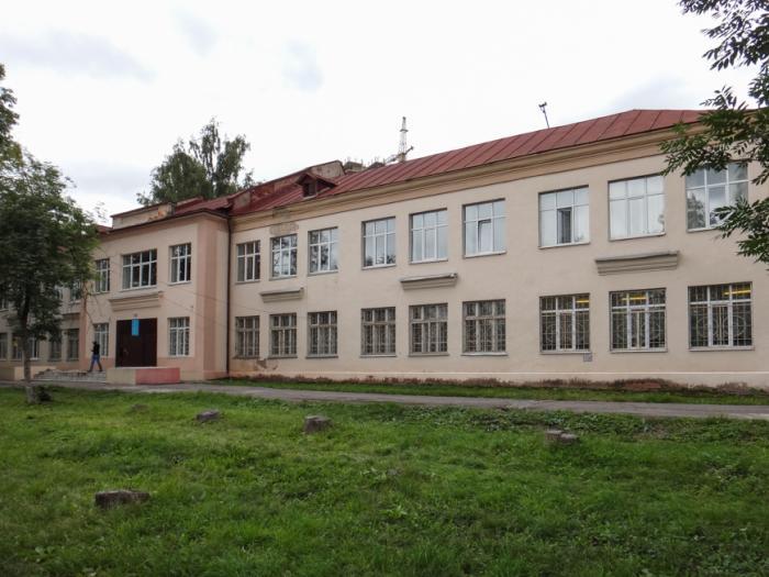 Мытищинский филиал Московского областного медицинского колледжа №1 фото