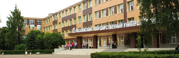 Колледж Российского государственного университета туризма и сервиса фото