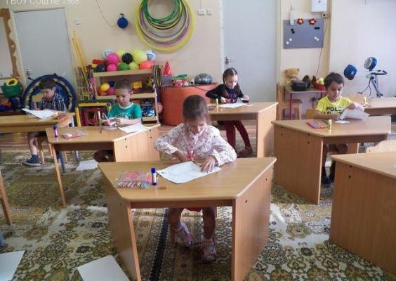 Дошкольное отделение №1 школы №1368 фото 1