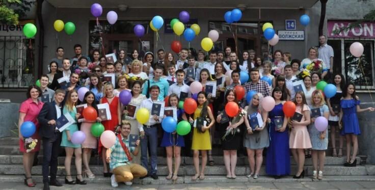 Иркутский техникум экономики и права фото