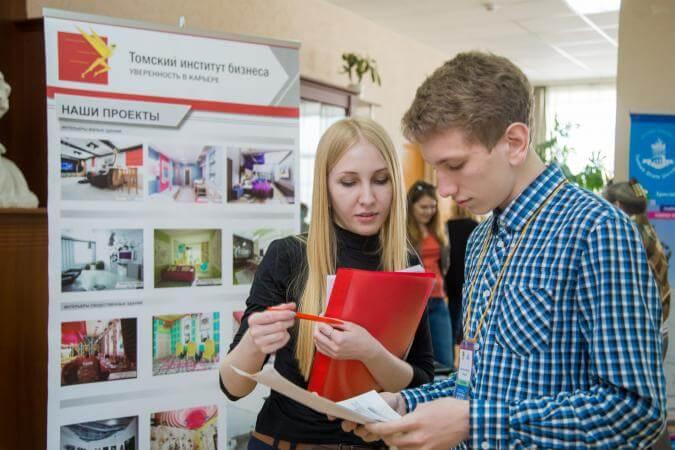 Томский институт бизнеса фото 3