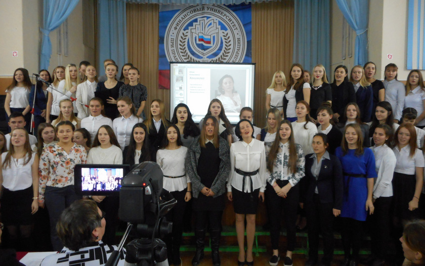 Пермский финансово-экономический колледж при Правительстве Российской Федерации фото 2
