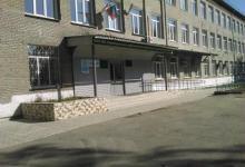 Новосибирский центр профессионального обучения № 1 фото