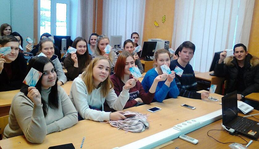 Тверской торгово-экономический колледж фото 2