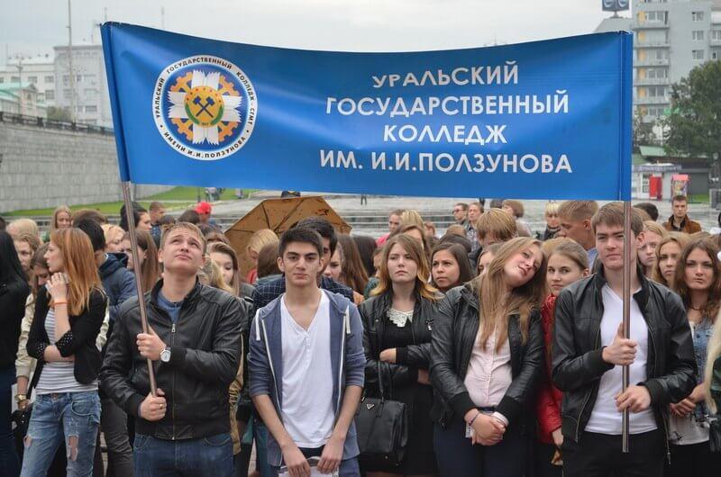 Уральский государственный колледж имени И.И. Ползунова фото 1
