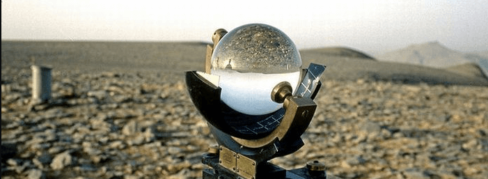 Иркутский гидрометеорологический техникум фото