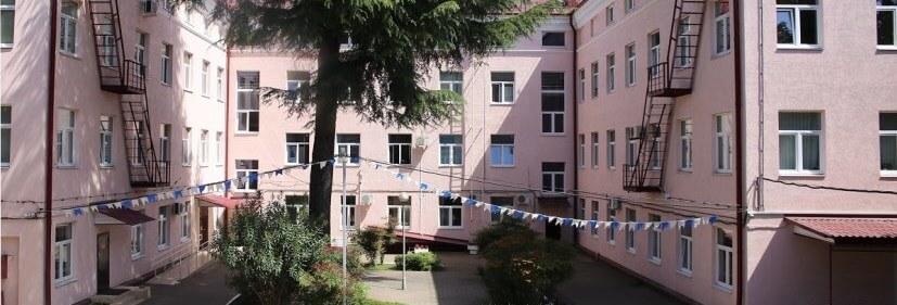 Университетский экономико-технологический колледж Сочинского государственного университета фото