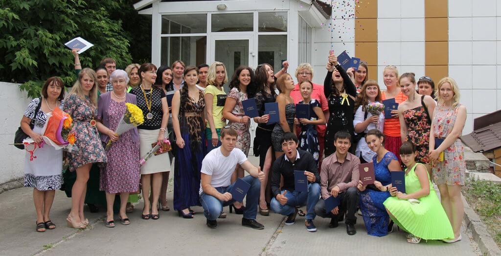 Томский финансово-юридический техникум фото 3