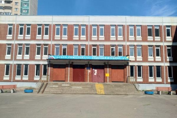 Дошкольное отделение школы № 661 Приморского района Санкт-Петербурга фото