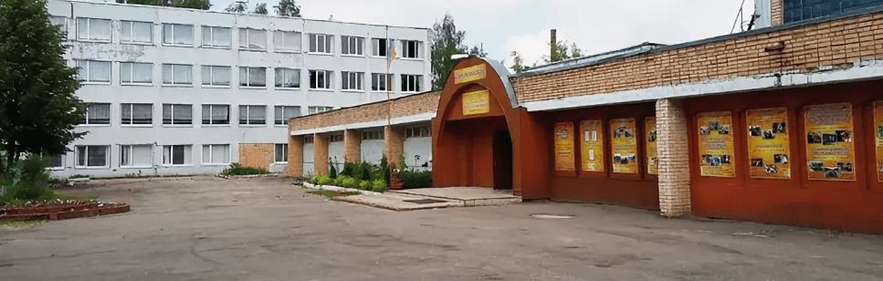 Волоколамский филиал Красногорского колледжа фото