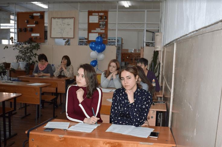 Читинский политехнический колледж фото 4