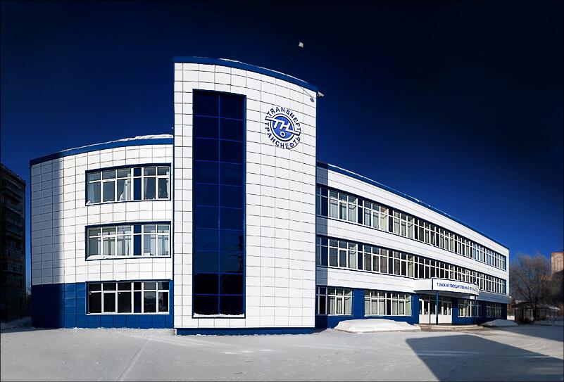 Томский промышленно-гуманитарный колледж фото