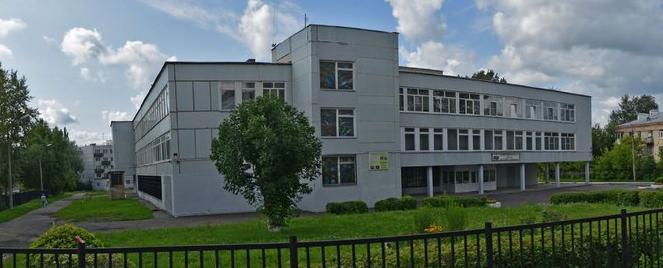 "Филиал «Лыткарино» государственного университета ""Дубна"" фото"