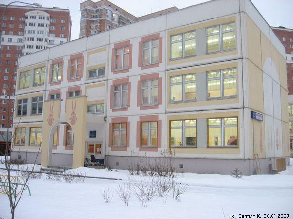 Дошкольное отделение №3 школы №1573 фото