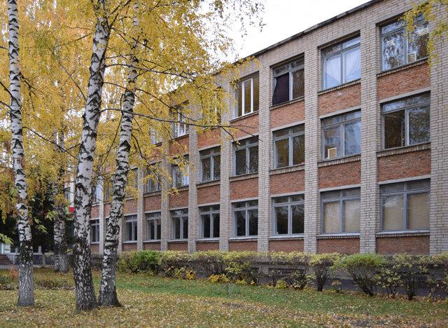 Орловское художественное училище им. Г. Г. Мясоедова фото