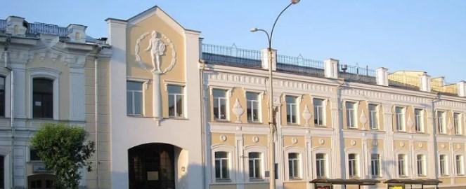 Свердловское художественное училище им. И.Д.Шадра фото