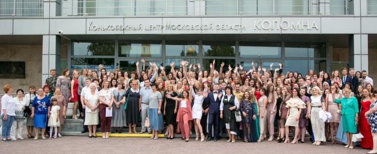 Коломенский филиал Московского областного медицинского колледжа № 2 фото
