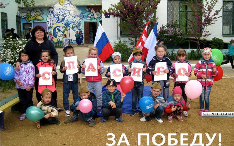 """Детский сад комбинированного вида № 2 """"Капелька"""" фото 2"""