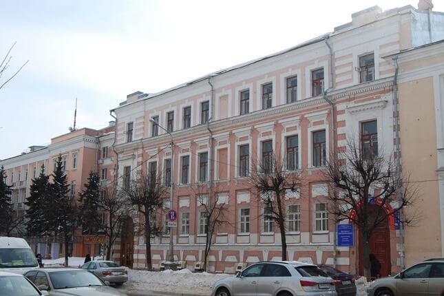 Институт Верхневолжье фото