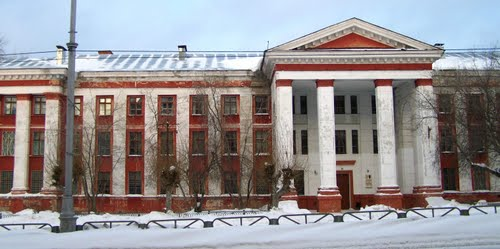 Березниковский политехнический техникум фото
