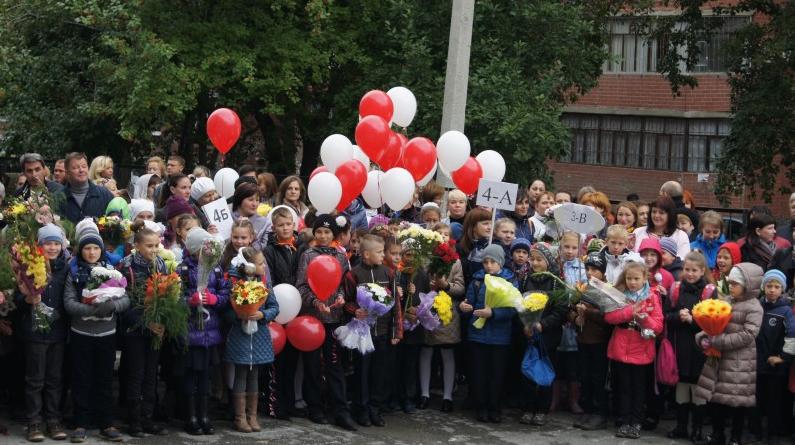 Лицей № 173 г. Екатеринбурга фото 1