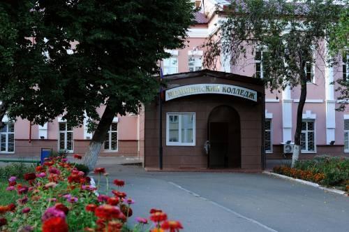 Пензенский базовый медицинский колледж Министерства здравоохранения Российской Федерации фото