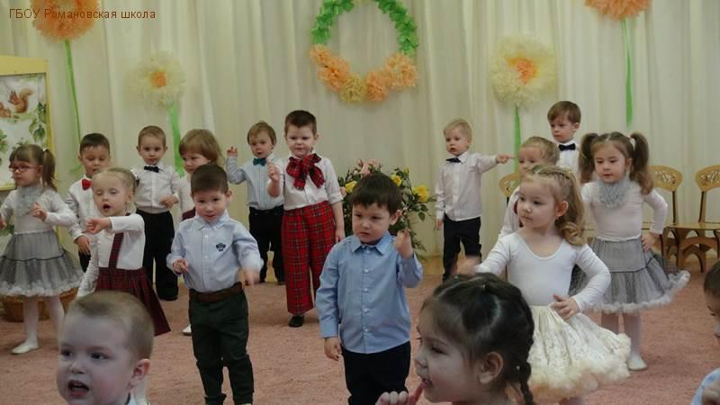 """Дошкольное отделение """"Анютины глазки"""" №2 Романовской школы фото 2"""