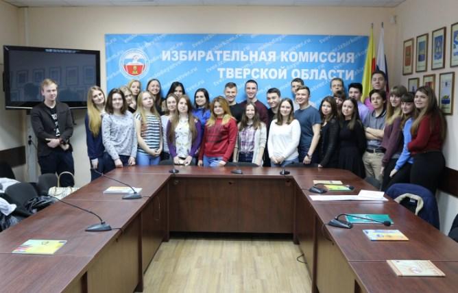Тверской кооперативный техникум Тверского облпотребсоюза фото 3