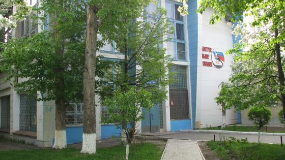 Курганское  училище олимпийского резерва фото