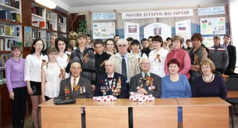 Кузнецкий колледж электронных технологий фото 1