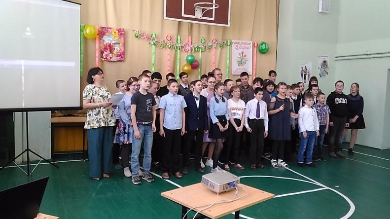 Екатеринбургская школа № 5, реализующая адаптированные основные общеобразовательные программы фото 1