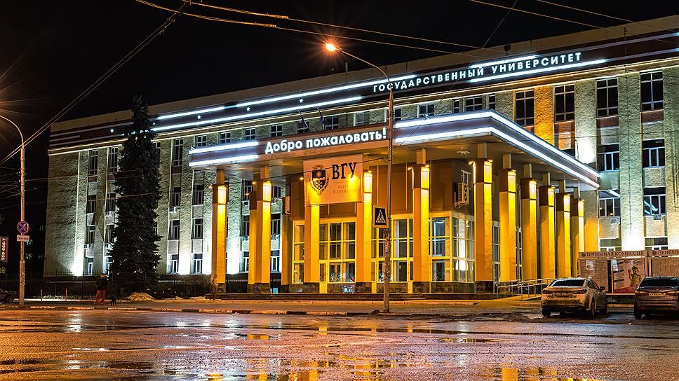 Воронежский государственный университет фото 2
