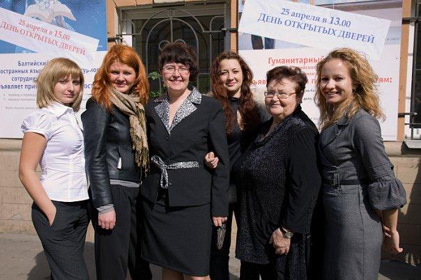 Филиал Балтийского института экологии, политики и права в г. Мурманске фото 1