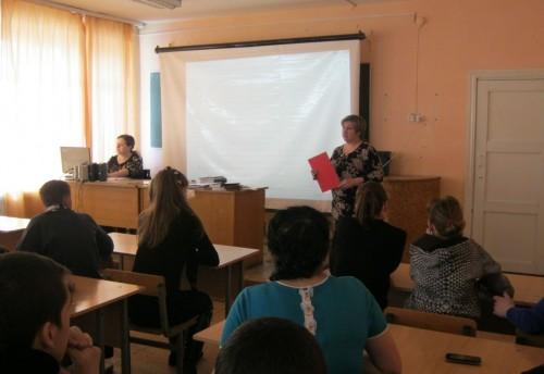 Красночикойский филиал Читинского политехнического колледжа фото 1
