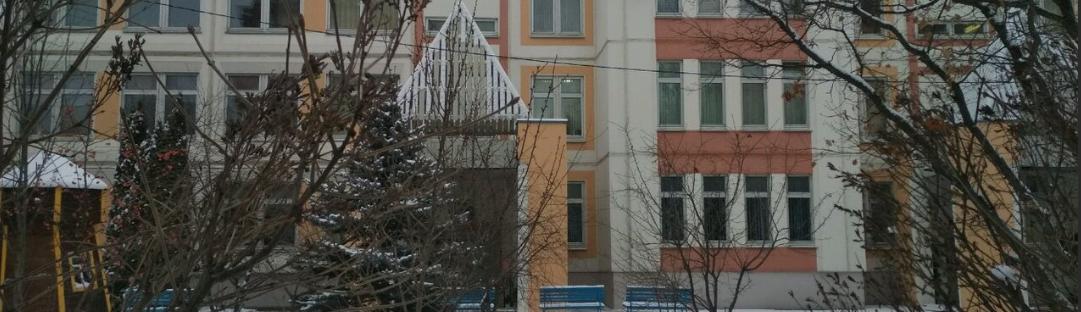 """Дошкольное отделение """"Совенок"""" школы №1560 фото"""