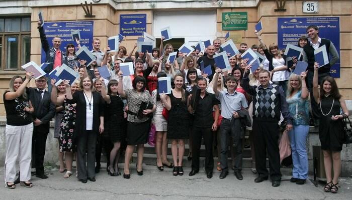 Уральский институт фондового рынка фото 1