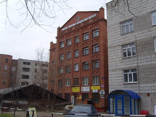 Томский экономико-юридический институт фото