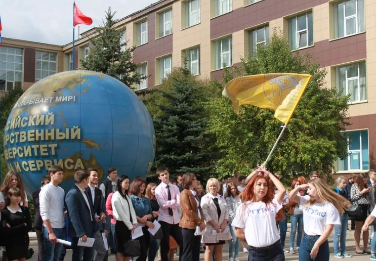 Колледж Российского государственного университета туризма и сервиса фото 2