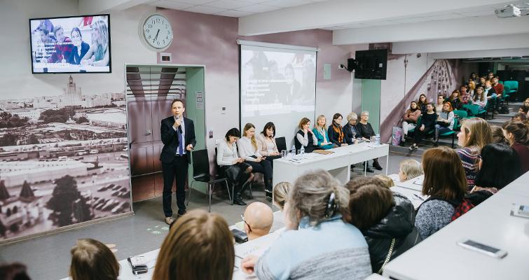 Международный колледж искусств и коммуникаций Института гуманитарного образования и информационных технологий фото 1