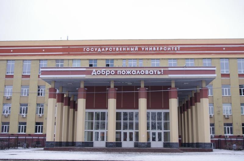 Воронежский государственный университет фото 1