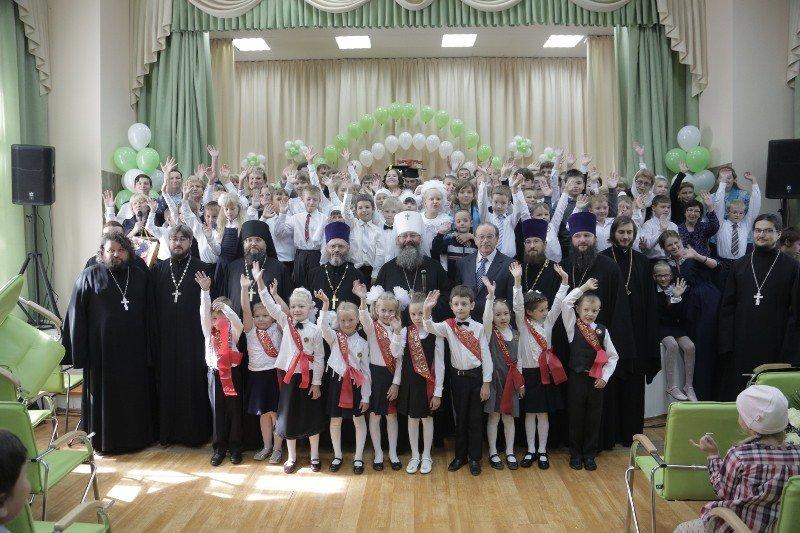 Свято-Симеоновская гимназия фото 1