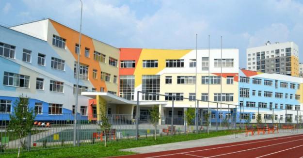 Средняя общеобразовательная школа № 23 г.  Екатеринбурга фото