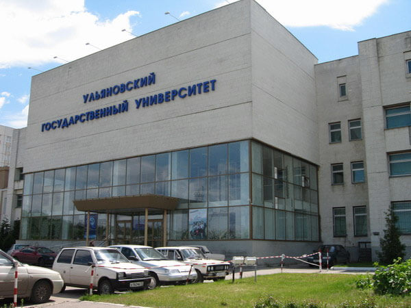 Ульяновский государственный университет фото