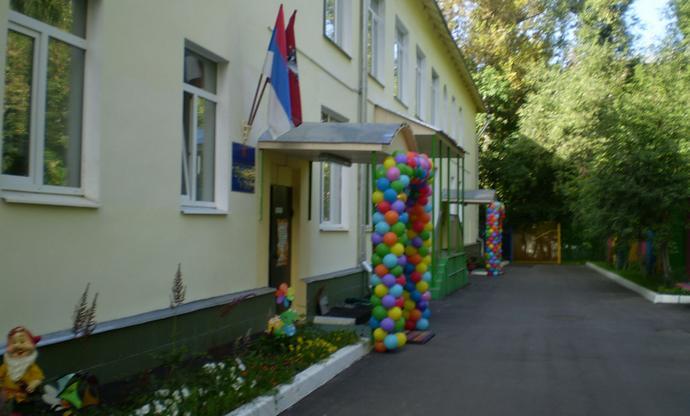 Детский сад №73 фото